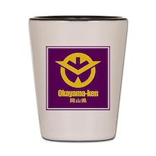"""""""Okayama-ken"""" Shot Glass"""