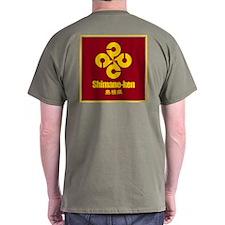 """""""Shimane-ken"""" T-Shirt"""