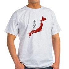 Cool Japan earthquake T-Shirt
