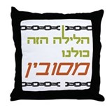 "Passover Pillows ""Tonight We Recline"" Throw Pillow"