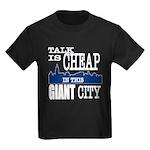 Giant City. Kids Dark T-Shirt