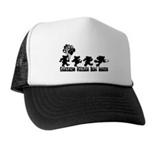 Cute Pdf Trucker Hat