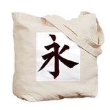 Eternity w/Chinese Dragon Calligraphy Tote Bag