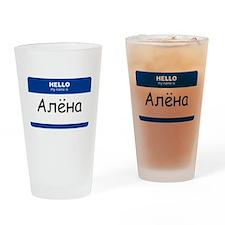 Alena Drinking Glass