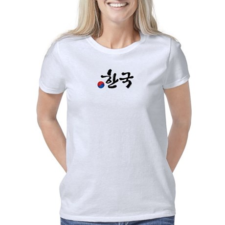 Step Up To The Plate Women's V-Neck Dark T-Shirt