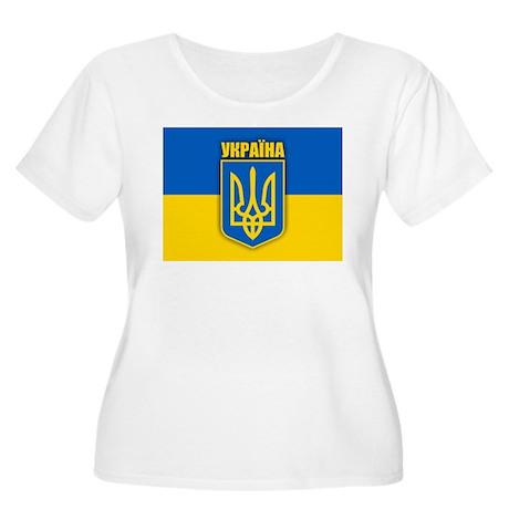 """Ukraine Pride"" Women's Plus Size Scoop Neck T-Shi"