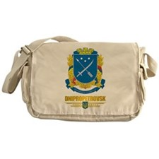 """Dnipropetrovsk"" Messenger Bag"
