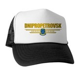 &quot;Dnipropetrovsk&quot; Hat