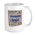 Afikomen Hunter Large Mug