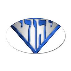 Super Jew(blue/white) 22x14 Oval Wall Peel