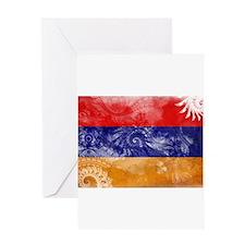 Armenia Flag Greeting Card