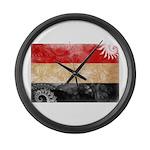 Egypt Flag Large Wall Clock