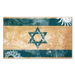 Israel Flag Sticker (Rectangle 50 pk)