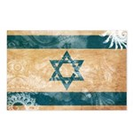 Israel Flag Postcards (Package of 8)