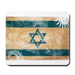 Israel Flag Mousepad