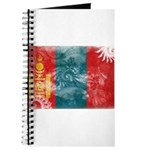 Mongolia Flag Journal