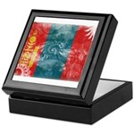 Mongolia Flag Keepsake Box