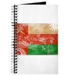 Oman Flag Journal