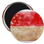 Singapore Flag 2.25