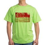 Singapore Flag Green T-Shirt