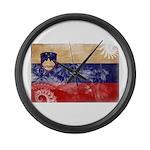 Slovenia Flag Large Wall Clock
