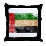 United Arab Emirates Flag Throw Pillow
