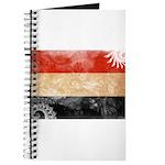 Yemen Flag Journal