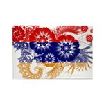 Armenia Flag Rectangle Magnet (100 pack)