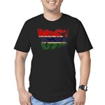 Gambia Flag Men's Fitted T-Shirt (dark)