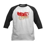 Indonesia Flag Kids Baseball Jersey