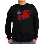 Myanmar Flag Sweatshirt (dark)