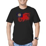 Myanmar Flag Men's Fitted T-Shirt (dark)