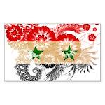 Syria Flag Sticker (Rectangle 50 pk)