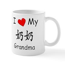 I Love My Nai Nai (Grandma) Small Mug