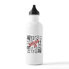 Mosaic Class of 2013 Water Bottle