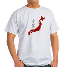 Cute Japan earthquake T-Shirt