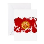 Kyrgyzstan Flag Greeting Cards (Pk of 10)