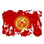Kyrgyzstan Flag Postcards (Package of 8)