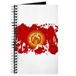 Kyrgyzstan Flag Journal