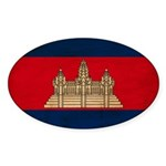 Cambodia Flag Sticker (Oval 50 pk)