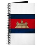 Cambodia Flag Journal