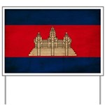 Cambodia Flag Yard Sign