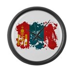 Mongolia Flag Large Wall Clock