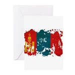Mongolia Flag Greeting Cards (Pk of 10)