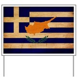 Greek Cyprus Flag Yard Sign