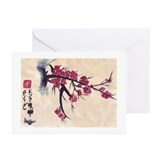 Chinese Brushwork Greeting Cards (Pk of 10)
