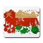 Oman Flag Mousepad