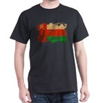 Oman Flag Dark T-Shirt
