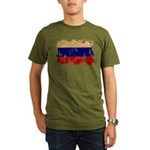 Russia Flag Organic Men's T-Shirt (dark)