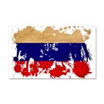Russia Flag Car Magnet 20 x 12